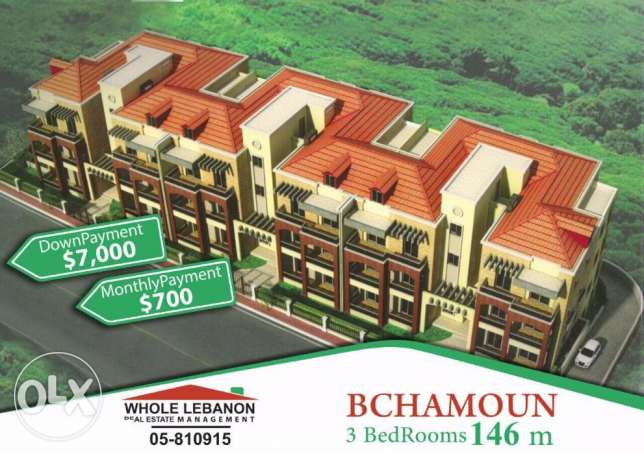 146 sq m Apartments under construction for sale in Bchamoun