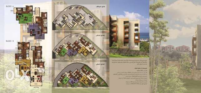 Apartments at Ghazieh