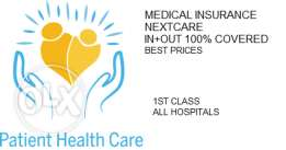 Medical insurance / special prices and service