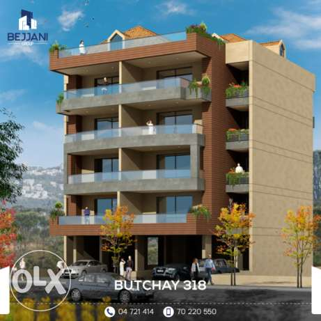 New apartment for sale in Butchay 318