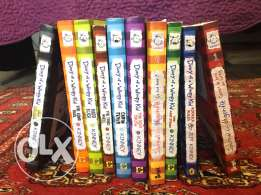 diary of a wimpy kid (1-10)