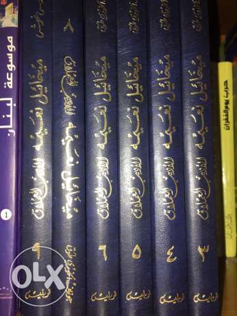 book colection