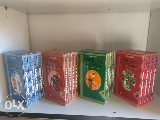 4 Chinese classics - complete collection.