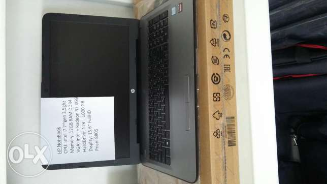 HP notebook Intel i7