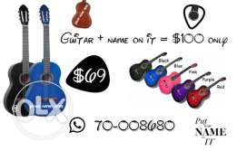 guitars special offer