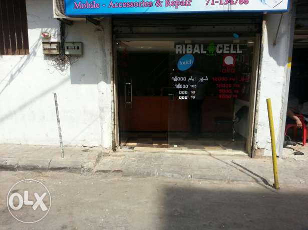 4 sale or rent الشياح -  6