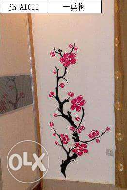 Wall stickers قرنة الحمرا -  2