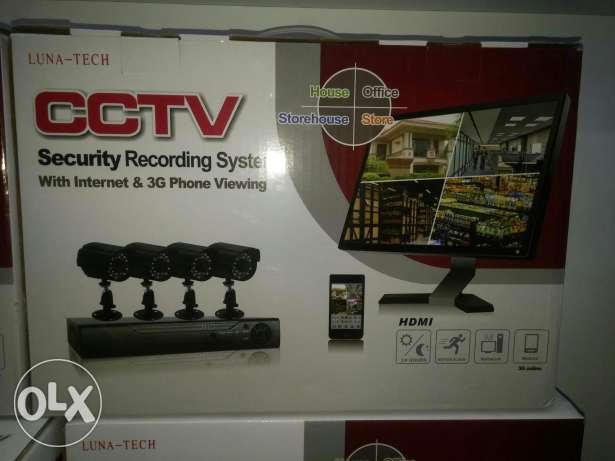New AHD kit 4 cameras + dvr online 4 channels + cables + power supply. صور -  1