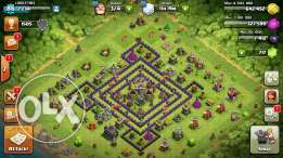Clash of cland town hall lvl 9 o