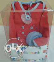 Baby Shower Gift for Girl or Boy (130 Eid Mubarak Box)