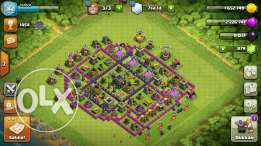 Boom bechi 44 for sale end clash of clans 82 for sale