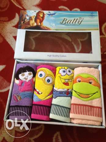 Special gift for Baby & Children