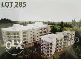 Bleibel 285 - New Residence Project