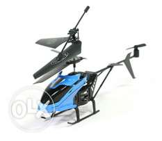 SX-Helicopter