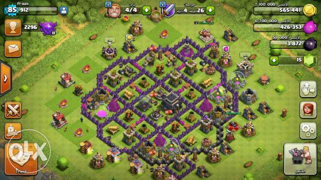Clash Of Clans عاليه -  2
