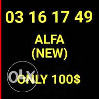 New Alfa Number only100$