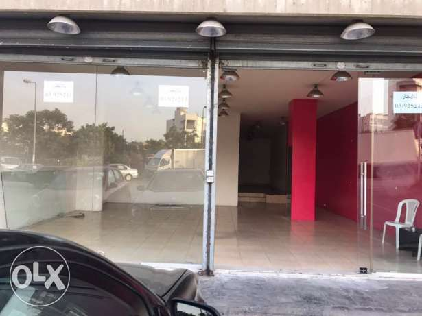 for rent ma7al in sin lfil 80m2