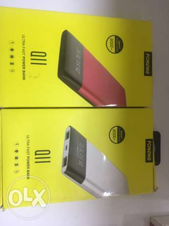 New Fast Power Bank