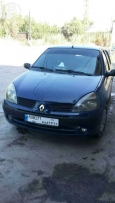 Renault 2006 foull opchen