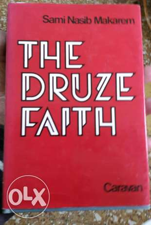 The druze faith by sami makarem