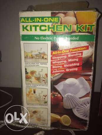 All in One Kitchen Kit راس  بيروت -  1