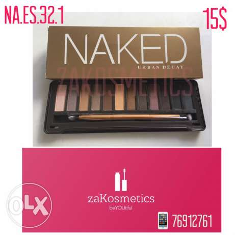 original brands Kylie huda beauty naked MAC