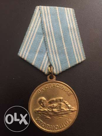 soviet medal for saving life of a drowning. only 20000 made in USSR