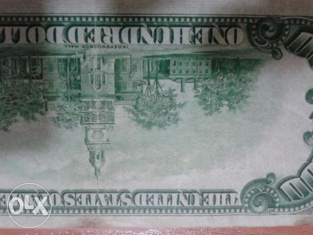 a series of 1934 A one hundred dollars-for sale حارة حريك -  2