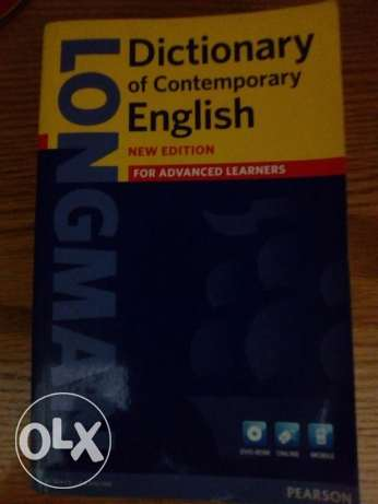 LONGMAN Dictionary of Contemporary English (the new edition -USED)