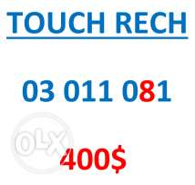 New 03 touch