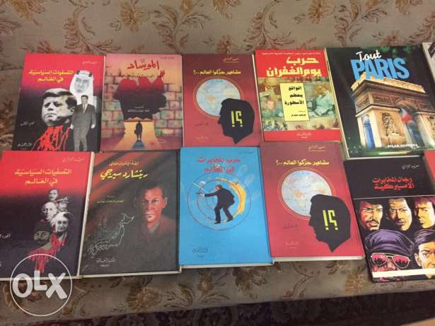 any 5 book fo 10$