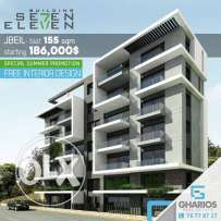 Charming modern 155m2 appartments for sale in Byblos