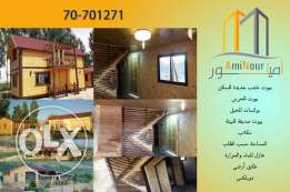 Wood and Sandwich panel homes