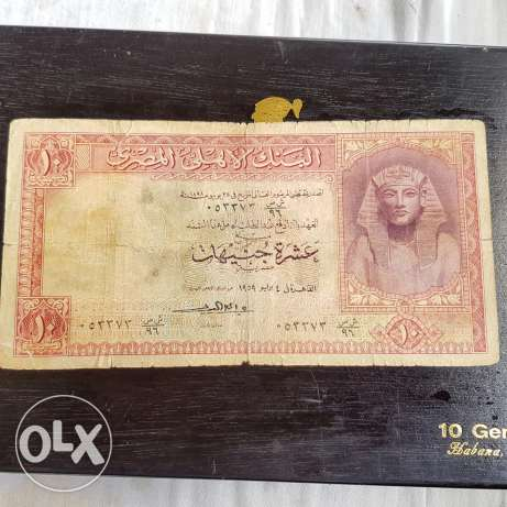 National banks of Egypt 10 pounds 1959a