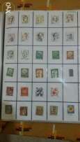 Old stamps from iraq, germany, france, cote d ivoire, nedherland