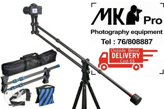 Mini luma with Tripod of 200 cm and arm 3 meter