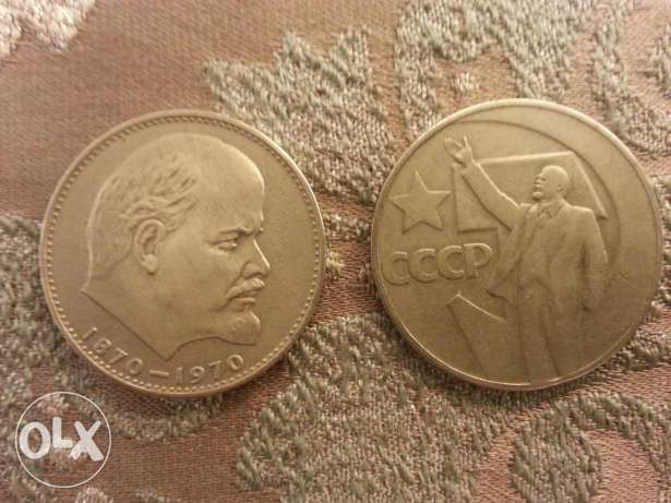 Labour Day-Two Lenin Commomerative Coins Rouble