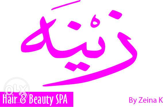 Beauty spa & saloon Quornet Chehwan