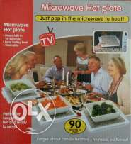 Microwave hot plate