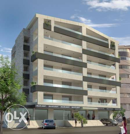 260 sqm apartment for sale in Martakla Hazmieh, Baabda