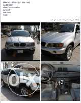 X5 for sale..