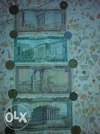 Lebanese Old Currency (traditions of lebanon)