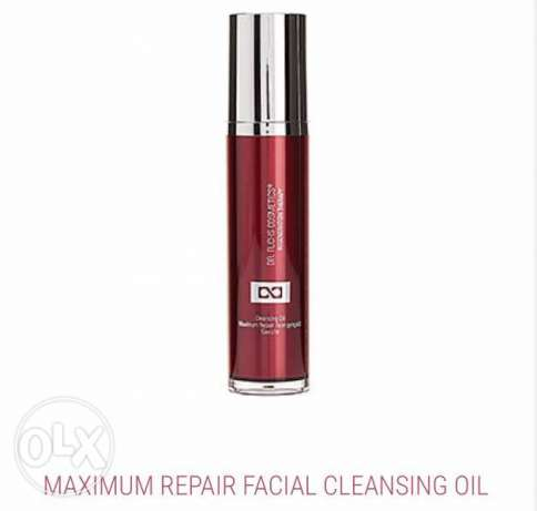 Repair Facial Cleansing Oil Hand Cream Night Cream Elixier Serum Face