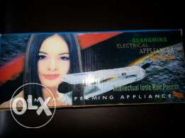 Babyliss good quality