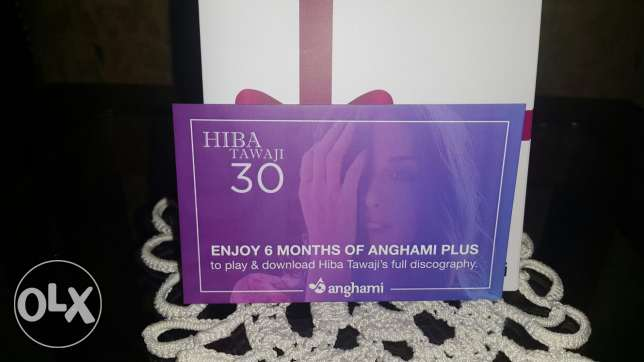Anghami Plus 6 Months Activation Code