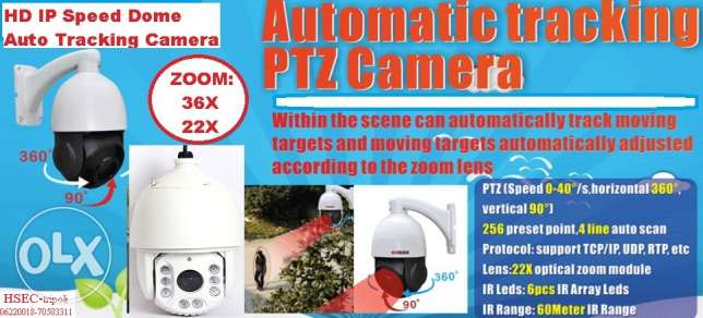 Auto Tracking HD IP Hi Speed Dome X 36 Optical Zoom
