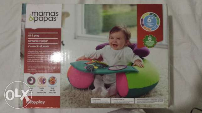 Inflatable secure seat for 6+ months babies from Mamas&Papas