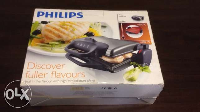 New philips grill for sale