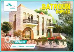 Batroun 136sqm Traditional House with Private Garden for sale