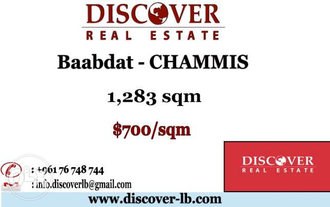 1,283 sqm Land for sale in Baabdat - Chammis